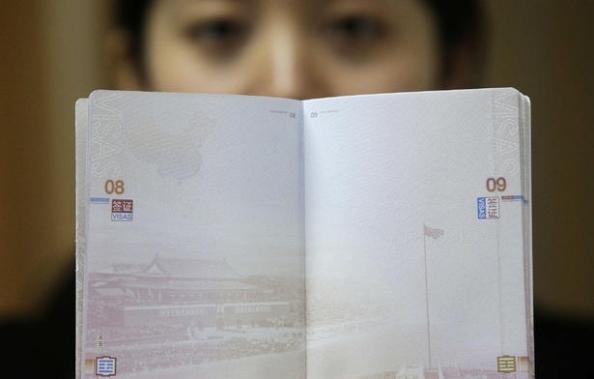 """Hộ chiếu mới của Trung Quốc bị Philippines, Việt Nam, Ấn Độ phản đối, Indonesia cho là """"không bình thường"""" và gây quan ngại cho cộng đồng quốc tế"""