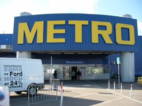Nghi vấn trốn thuế ở Metro và câu hỏi trách nhiệm của ngành thuế.